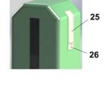 patente-caixa-bico-20