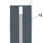 patente-caixa-visor-03