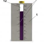 patente-caixa-visor-05
