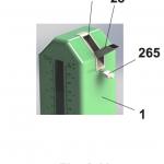 patente-emabalgem2-17